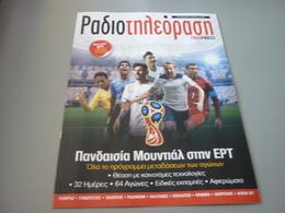 FIFA World Cup 2018 Football Greek TV Match Program Programme Magazine Mesi Ronaldo - Programmes