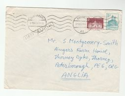 1981 ROMANIA Stamps COVER To GB - 1948-.... Republics