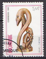 Mozambique Used Stamp - Snakes