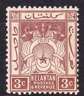 Malaysia-Kelantan SG 16b 1927 Arms, 3c Brown, Mint Hinged - Kelantan