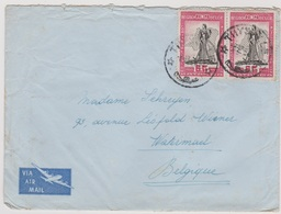 CONGO - Enveloppe - 1952 - Cachet Thysville - KATANGA - N° A207 - 1947-60: Brieven