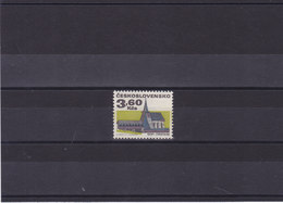 TCHECOSLOVAQUIE 1982 Série Courante Yvert 1835a NEUF** MNH - Tchécoslovaquie