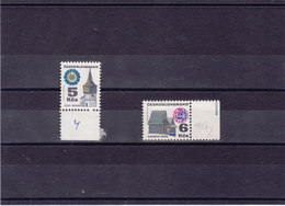 TCHECOSLOVAQUIE 1987 Série Courante Yvert 1837a + 1921a NEUF** MNH - Tchécoslovaquie
