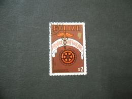 FRANCOBOLLO  BELIZE PROJECT HIPPOCRATFS 1981 - Belize (1973-...)
