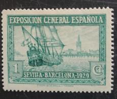 Exposition De Barcelone Et De Seville N° 367 - 1889-1931 Royaume: Alphonse XIII