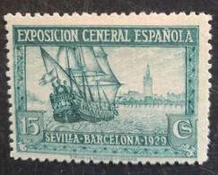 Exposition De Barcelone Et De Seville N° 371 - 1889-1931 Royaume: Alphonse XIII