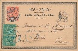 Entier écrit De Djibouti Cachet Harar + Cote Des Somalis Obock Paire 5c Pour Paris Mixte Rare - Lettres & Documents