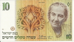 ISRAEL 10 NEW SHEQALIM 1985 UNC P 53 A - Israel