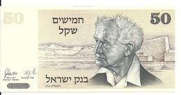 ISRAEL 50 SHEQALIM 1978 UNC P 46 - Israel
