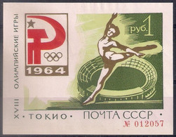 Russia 1964, Michel S/sheet Nr 33, MNH OG - Ongebruikt