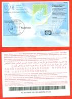 Kazakhstan 2018.IRC. IRC  With Blanking.  New!!! - Kazakhstan