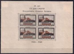 Russia 1949, Michel S/sheet Nr 11A, MH OG - 1923-1991 USSR