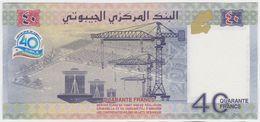 Djibouti NEW - 40 Francs 2017 - UNC - Gibuti