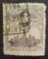 7 Congres De L'UPU  Effigie D'Alphonse XIII Et Hotel Des Postes De Madrid - Used Stamps