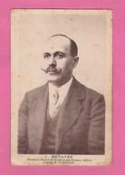 J. METAYER SECRETAIRE GENERAL DU SYNDICAT DES DOUANES ACTIVES  CONGRES DU 16 JUIN 1926 - Dogana
