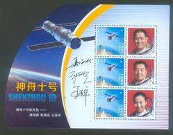 2013 CHINA  Shenzhou X Space Flight And China Astronauts Stamp S/S - Space