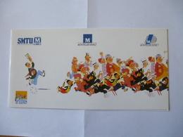 MONTPELLIER SMTU : Carton D'invitation Illustré Par Albert DUBOUT - Samedi 3 Décembre 1994 - Programs
