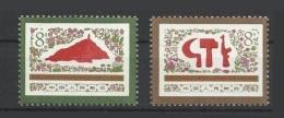 Chine China Cina 1977 Yvert 2087/2088 ** 35é Anniversaire Forum De Yenan Ref J18. Superbes - 1949 - ... People's Republic