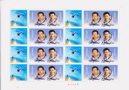 2016 China  ShenZhou No11 And Tiangong No2 SpaceCraft Astronauts  Jing Haipeng And Chen Dong Special Sheet - Space