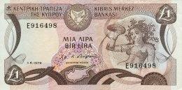 Cyprus 1 Pound, P-46 1979  XF - Zypern