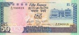 Mauritius 50 Rupees, P-37b 1986 UNC - Mauritius