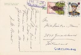 Ansichtskarte In Die Schweiz (br4585) - Macau