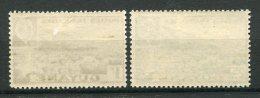 7396   GUYANE   N°  172/3*  1 F  Et  2 F 50  : Vue De Cayenne Et Maréchal Pétain   1941   TB - French Guiana (1886-1949)