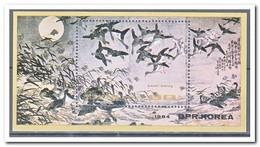 Noord Korea 1984, Postfris MNH, Birds - Korea (Noord)