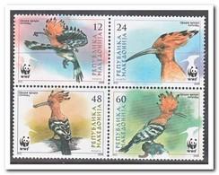 Macedonië 2008, Postfris MNH, Birds, WWF - Macedonië