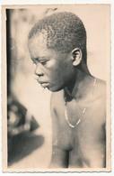 CPSM - Afrique Noire - TCHAD - BONGOR - Femme Banana - Tchad