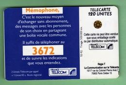F294 36.72 OEIL 120u *** Decalage Important Du Verso A Droite *** (A5-P9) - France