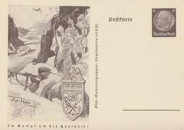 DR Ganzsache Minr.P242/03 Postfrisch - Deutschland