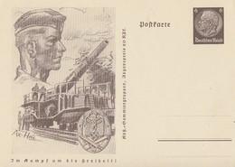DR Ganzsache Minr.P242/05 Postfrisch - Deutschland