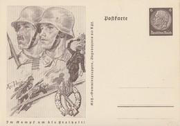 DR Ganzsache Minr.P242/01 Postfrisch - Deutschland