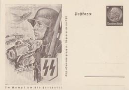 DR Ganzsache Minr.P242/08 Postfrisch - Deutschland