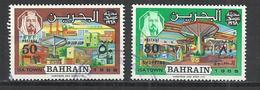 BAHRAIN 1968 - THE NEW TOWN ISA - LOT OF 2 DIFFERENT - OBLITERE USED GESTEMPELT USADO - Bahreïn (1965-...)