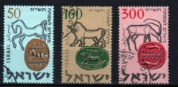 Israel Set Of Stamps From 1957 To Celebrate Jewish New Year. - Israel