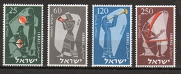 Israel Set Of Stamps From 1955 To Celebrate Jewish New Year. - Israel
