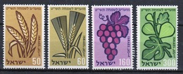 Israel Set Of Stamps From 1958 To Celebrate Jewish New Year. - Israel