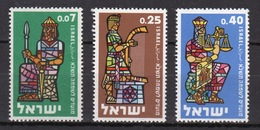 Israel Set Of Stamps From 1960 To Celebrate Jewish New Year. - Israel