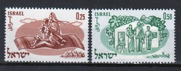 Israel Set Of Stamps From 1960 To Celebrate World Refugee Year. - Israel