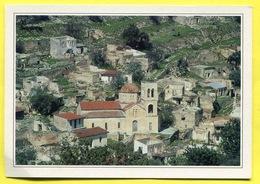 Village KATO KIVIDES , Un Village Dans Les Montagnes - French Edition PC With Text On The Back Side. CHYPRE , CYPRUS - Cyprus