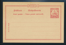 Deutsche Kolonien Karolinen Ganzsache P 8 Ausgabe 1901 Ungebraucht  - Kolonie: Karolinen