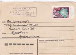 URSS CCCP CIRCULADO ARGENTINA 1983 SOBRE ENVELOPE. AVEC BORD DU PLAQUE. RUSSIA.-BLEUP - Briefe U. Dokumente