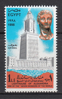 Egypt MNH Michel Nr 1950 From 1998 / Catw 1.50 EUR - Ongebruikt