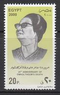 Egypt MNH Michel Nr 2012 From 2000 / Catw 0.30 EUR - Egypte