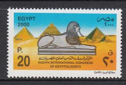 Egypt MNH Michel Nr 2013 From 2000 / Catw 0.30 EUR - Egypte