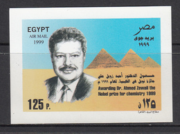 Egypt MNH Michel Nr Block 73 From 1999 / Catw 1.80 EUR - Blokken & Velletjes