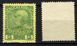 AUSTRIA - UFFICIO POSTALE A CRETA - 1908 - EFFIGIE DELL'IMPERATORE FRANCESCO GIUSEPPE I - MNH - Oriente Austriaco
