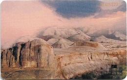 Jordan - JPP - 3 Religions Puzzle 2/9 Wadi Rum - 07.2000, 5JD, SC7, Used - Jordan
